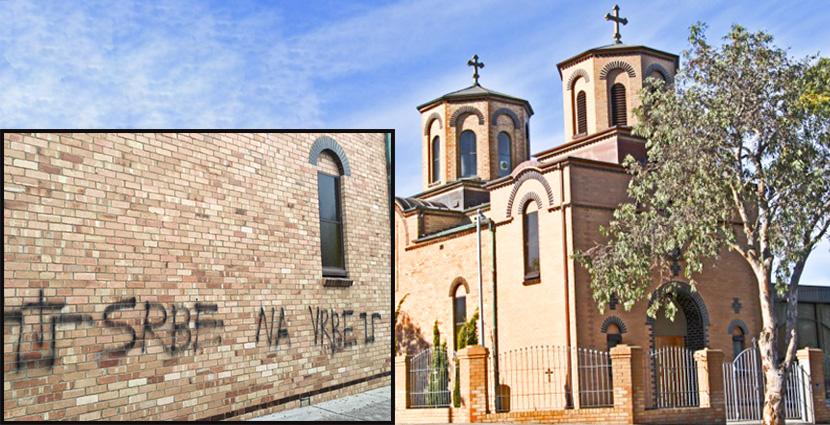 Serbian Orthodox Church Australia and New Zealand - RACIST